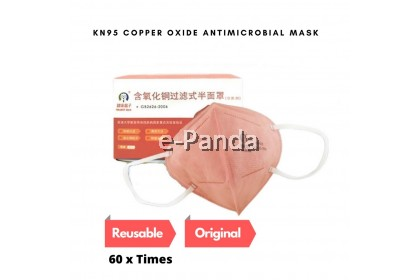 Anhui KN95 Copper Oxide Antimicrobial Reusable 3D Filtering Half Face Mask 100% Original New Stock Local Ready Stock