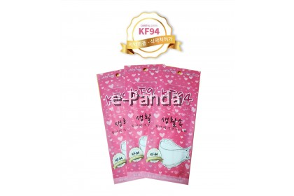 CAREFUL Mask KF94 Face Mask Small Size for Children Individual packaging 1pc BUY RM45 DISCOUNT RM8